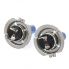 DianZi H7 55W 1200lm 5300K White Light Halogen Car Headlamps (12V / 2 PCS)