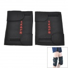 Qiaojia Self-Heating Protection Knee Pads - Black (2 PCS)
