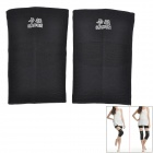 Kadun 956 Sports Knee Pad Wrap - Black (Size XL / 2 PCS)