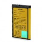 Arun BL-5J 3.7V 1330mAh Li-ion Battery Pack for Nokia 5228 / 5230C / 5230XM / 5232 + More - Golden