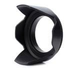 Monnon DCs-62 62mm Lens Hood for Nikon / Canon / Sony / Olympus + More - Black