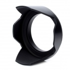 Monnon DCs-72 72mm Lens Hood for Nikon / Canon / Sony / Olympus + More - Black