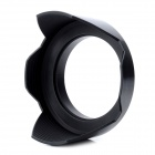 Monnon DCs-82 82mm Lens Hood for Nikon / Canon / Sony / Olympus + More - Black