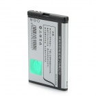 Arun BL-5J 3.7V 1180mAh Li-ion Battery Pack for Nokia 5228 / 5230C / 5230XM / 5232 + More - Silver