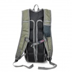 Hasky CY-2013 Cycling / Rock Climbing Daypack Backpack Bag - Army Green (18L)