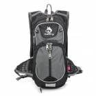 Hasky CY-2013 Cycling / Rock Climbing Daypack Backpack Bag - Black + Grey (18L)