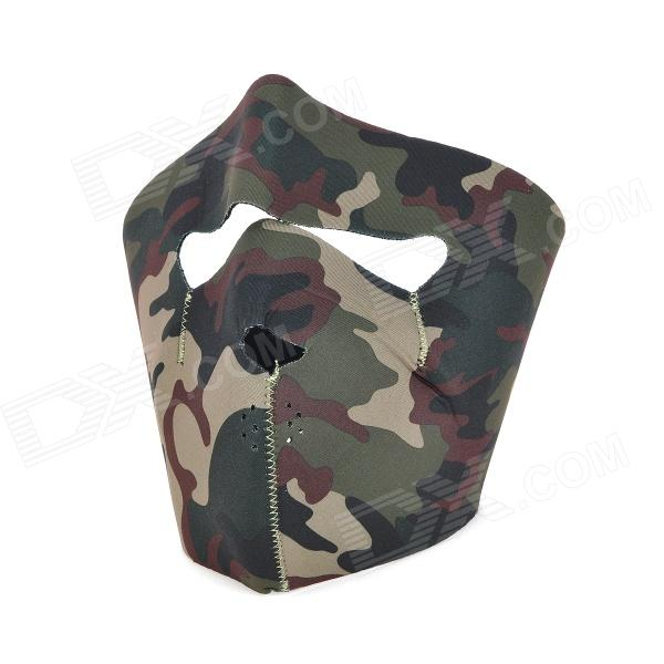 Motorcycle / Hiking / Party Windproof Face Mask - Camouflage Green