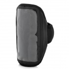 Stylish Sports Nylon Armband for Samsung Galaxy Note 2 N7100 - Black