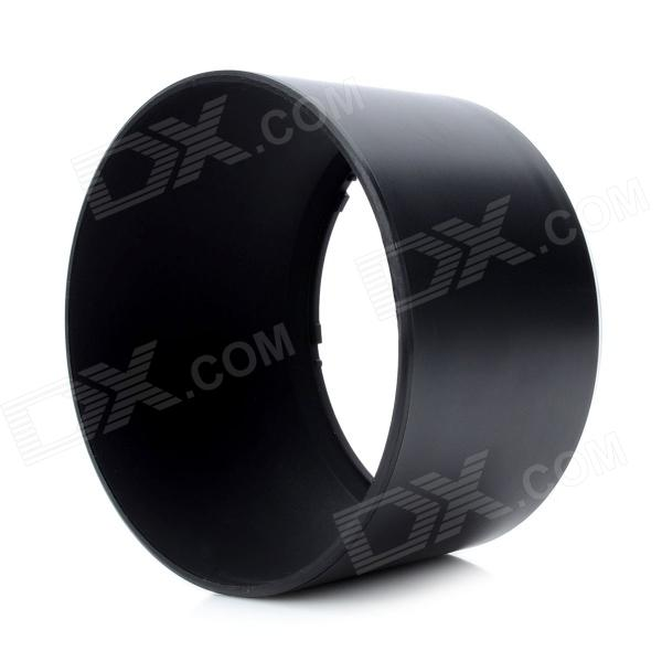 HB-26 ABS 62mm Lens Hood for Nikon 70~300mm f/4~5.6G Lens - DXLenses Accessories<br>Model HB-26 Quantity 1 piece(s) per pack Color Black Material ABS Diameter 62mm Compatible Camera Models Nikon 70~300mm f/4~5.6G lens Functions Shades the lens from stray light improving your contrast and image quality; Assists in keeping moisture or wind-blown debris off the lens Packing List 1 x Lens hood<br>