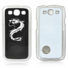 Dragon Pattern Protective Back Case w/ Caller Signal Flashing LED for Samsung i9300 - Black