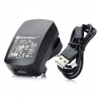Lidu L-M1 UK Plug Power Adapter w/ USB Cable - Black (100~240V / 1A)