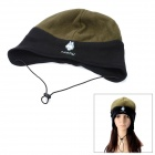 HASKY Fashion Ears Protection Wind Proof Warm Keeping Hat Cap - Army Green + Black