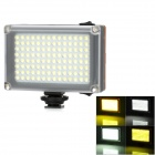 9W 5400K 380lm 112-LED Video Light for Nikon / Canon SLRS - Black (4 x AA)