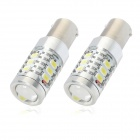 1156 7.5W 180lm 15-SMD 3650 LED White Light Car Backup Lamp (12V / 2 PCS)