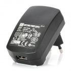Lidu L-M1 5W 1000mA Power Supply Adapter w/ USB Cable for Samsung - Black (AC 100~240V / EU Plug)