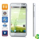 "E120L Android 4.0 WCDMA Smartphone w/ 4.7"" Capacitive Screen, Wi-Fi, GPS and Dual-SIM - White"