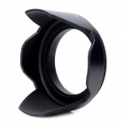 Genuine Monnon DCs-58 ABS 58mm Lens Hood