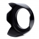 Genuine Monnon DCs-67 ABS 67mm Lens Hood