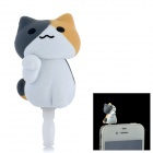 G06 Happy Grovel Cat Style 3.5mm Earphone Jack Anti-dust Plug - Grey + Yellow + White