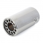 Universal Stainless Steel Car Neon Exhaust Tip - Silver