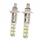 SENCART H1 6.5W 585lm 13-SMD 5060 LED White Light Car Fog Light Lamp (2 PCS / 12V)