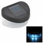 Automatic Solar Powered 2-LED White Light Wall / Courtyard Lamp - Black + Translucent White