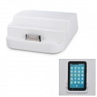 Mini Charging Dock w/ Line Out for Samsung P6800 / P6200 / P7510 / P1000 - White