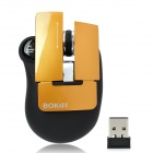 BOKAI 2800 Wireless 1000dpi Business Optical Mouse with Receiver - Yellow + Black (2 x AAA)