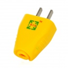 250V 16A 2-Flat-Pin Plug Power Adapter - Yellow