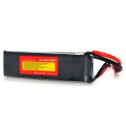 Replacement 11.1V 30C 2800mAh Li-Poly Battery Pack for R/C Model - Silver