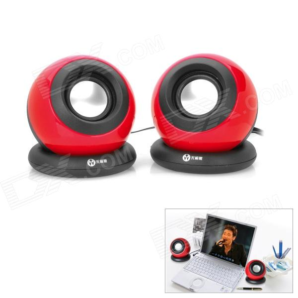 Stylish Ball Shaped USB 2.0 Speaker MP3 Player - Red + Black