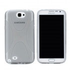 Protective TPU Back Case for Samsung Galaxy Note 2 N7100 - Translucent Grey