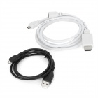 1080p Micro USB MHL Male to HDMI Male Video Cable w/ USB Charging Cable - Black + White