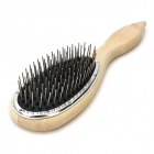Fashion Stainless Steel Pin + Wooden Handle Hair Brush - Black + Beige