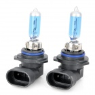D&Z HB4W 9006 55W 1200lm White Light Halogen Car Headlamps (12V / 2 PCS)