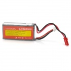 Replacement 11.1V 25C 500mAh Li-Poly Battery Pack for R/C Model - Silver + Grey