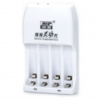 MP 805 4-Slot AA / AAA Ni-MH Ni-CD Battery Charger - White (AC 100~240V / 2-Flat-Pin Plug)