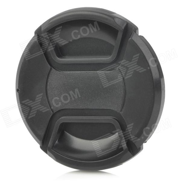 67mm Universal ABS Lens Cap - Black