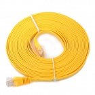 RJ45 Male to Male Network Cable - Yellow (5m)
