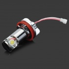 H8 6W 440lm 2-LED White Light Car Open Angle Eyes Decoding Headlamp (2 PCS / 12V)