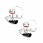 H8 6W 440lm 2-LED White Light Car Angle Eyes Decoding Headlamp (2 PCS / 12V)