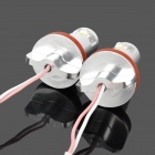 H8 6W 440lm 2-LED de luz blanca de coches Angle Eyes Decodificación de las luces (2 PCS / 12V)