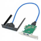 PCI-Express to USB 3.0 Desk PC Card Adapter + Front Panel Set - Green + Blue