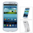 Protective Plastic Back Case with Stand for Samsung i9300 Galaxy S3 - White