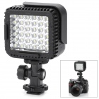 NanGuang CN-LUX360 2.2W 250lm 5400/3200K 36-LED Video Light - Black (3 x AA)