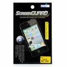 Protective Glossy Screen Protector for Samsung N7100 - Transparent