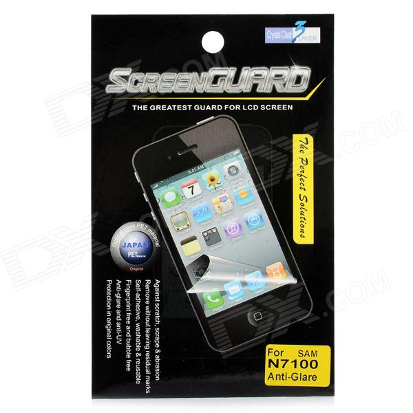 Protective Matte Screen Guard for Samsung N7100 - Transparent protective matte frosted screen protector film guard for nokia lumia 900 transparent