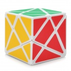 YJ0123 Brain Teaser High Challenge Irregular Magic IQ Cube