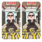 Cool Gangnam Style PSY Pattern Protective Front + Back Screen Stickers for iPhone 4 - Multi-Color