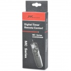 JYC MC-N2 1.2'' LCD Digital Timer Remote Control for Nikon D80 / D70S - Black (2 x AAA)